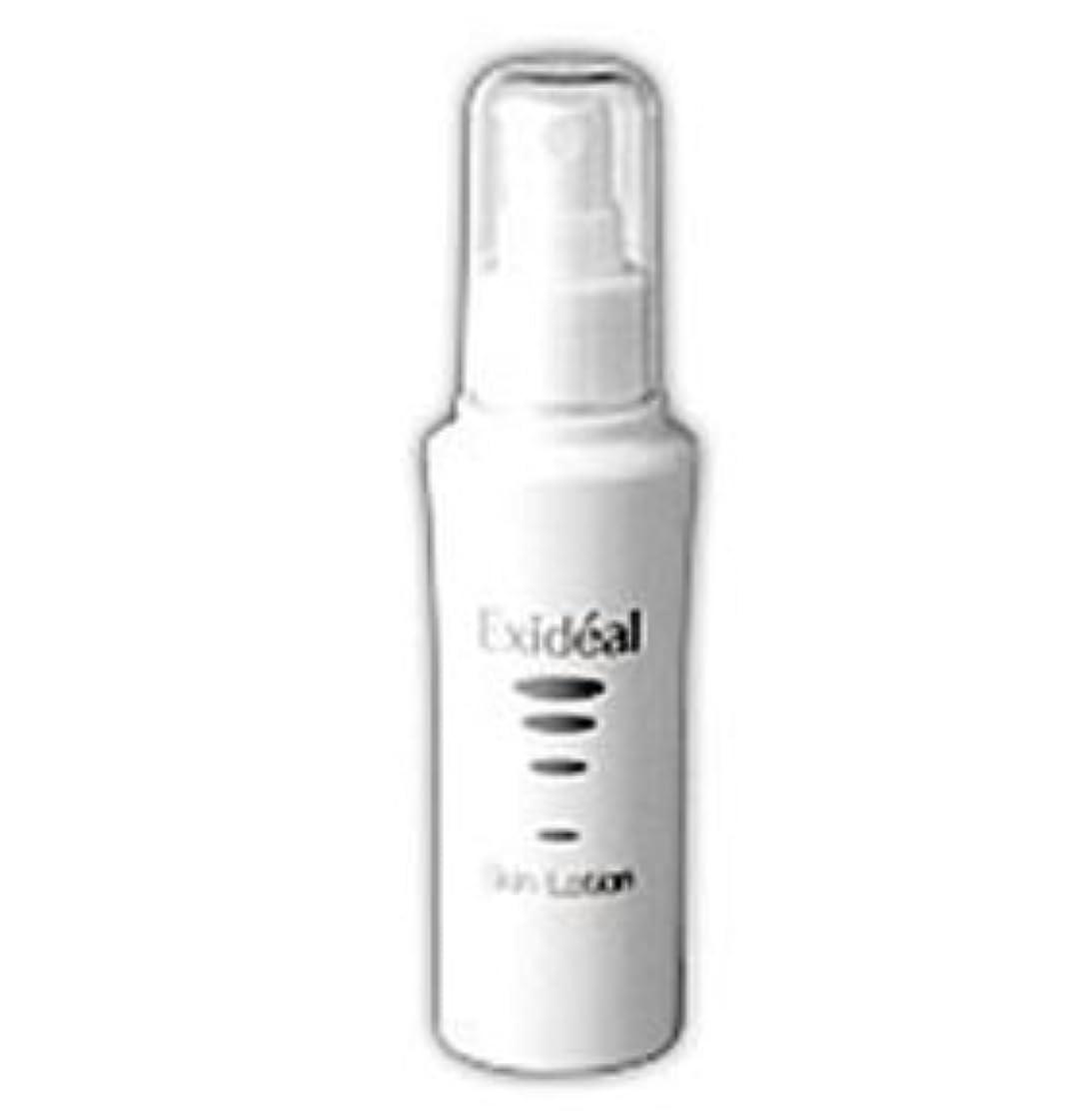 こする謎残高LED美顔器エクスイディアル Exideal 専用化粧水