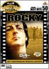 ロッキー〈特別編〉 [DVD]