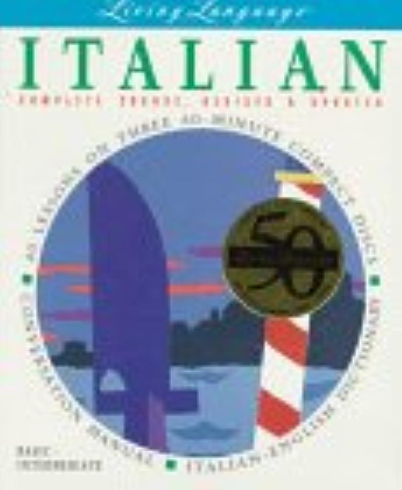 円形必要性特殊Living Italian, Revised (cd/book) (Living Language)