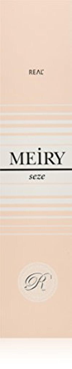 硫黄セマフォ反発するメイリー セゼ(MEiRY seze) ヘアカラー 1剤 90g 6NB