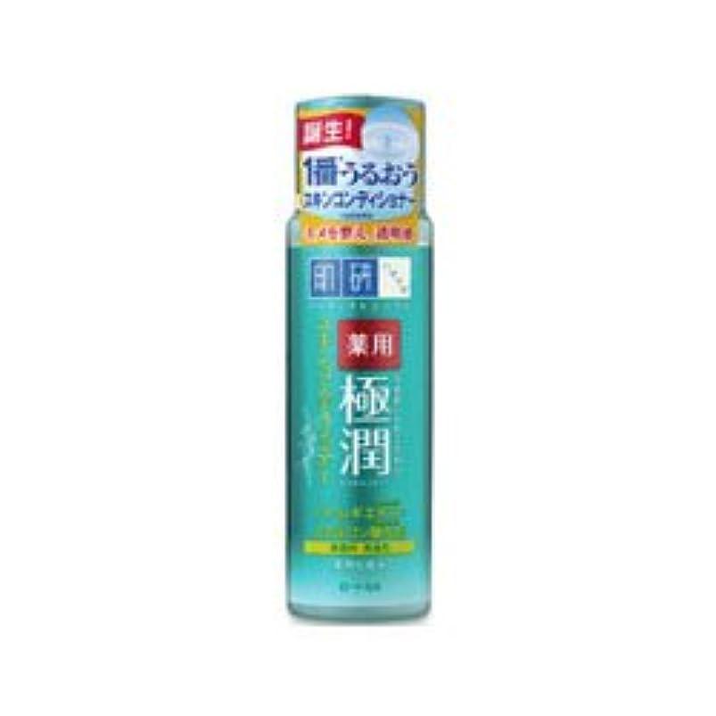 ブーム朝提案する【ロート製薬】肌研 薬用極潤スキンコンディショナー 170ml(医薬部外品) ×3個セット