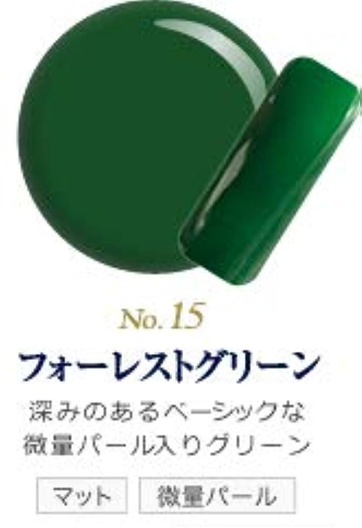 講義エキサイティング正規化カラージェル 発色抜群 削らなくてもオフが出来る 新グレースジェルカラーNo.11~No.209 (フォーレストグリーン)