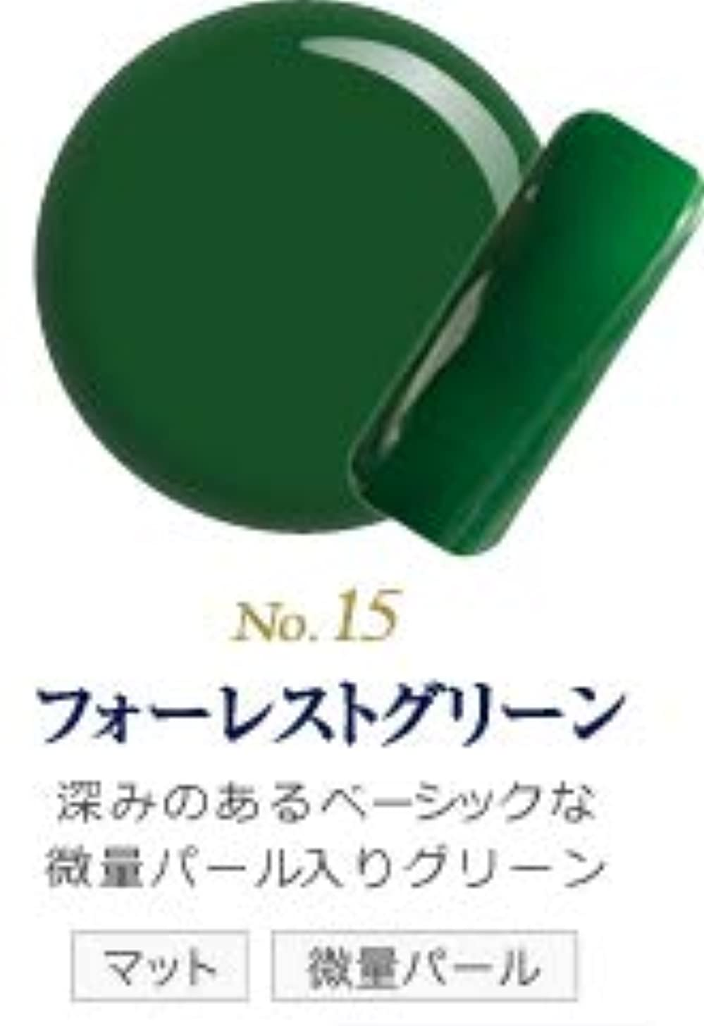 滝ブレーキ激しい発色抜群 削らなくてもオフが出来る 新グレースジェルカラーNo.11~No.209 (フォーレストグリーン)