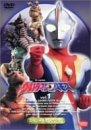 ウルトラマンコスモス スペシャルセレクション vol.1 [DVD] 画像