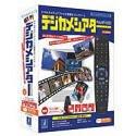 デジカメシアター Play@TV for PC