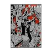 GUNGRAVE(1) (初回限定版) [DVD]