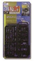 極め手 100 角 ダークグレイ Dark gray 関節技EX  PPC-Tn82  ガンプラのカスタムに HOBBY BASE