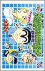 こちら葛飾区亀有公園前派出所 (第132巻) (ジャンプ・コミックス)
