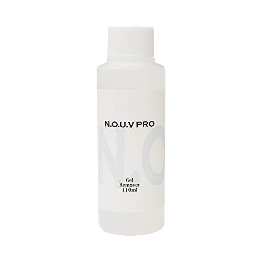 スマイルオーバードロー洗剤NOUV PRO ジェルリムーバー 110ml