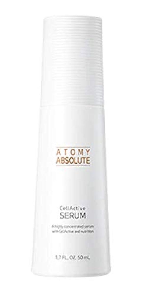 女優不振酔うアトミエイソルート セレクティブ セーラム Atomy Absolute Celective Serum 50ml [並行輸入品]