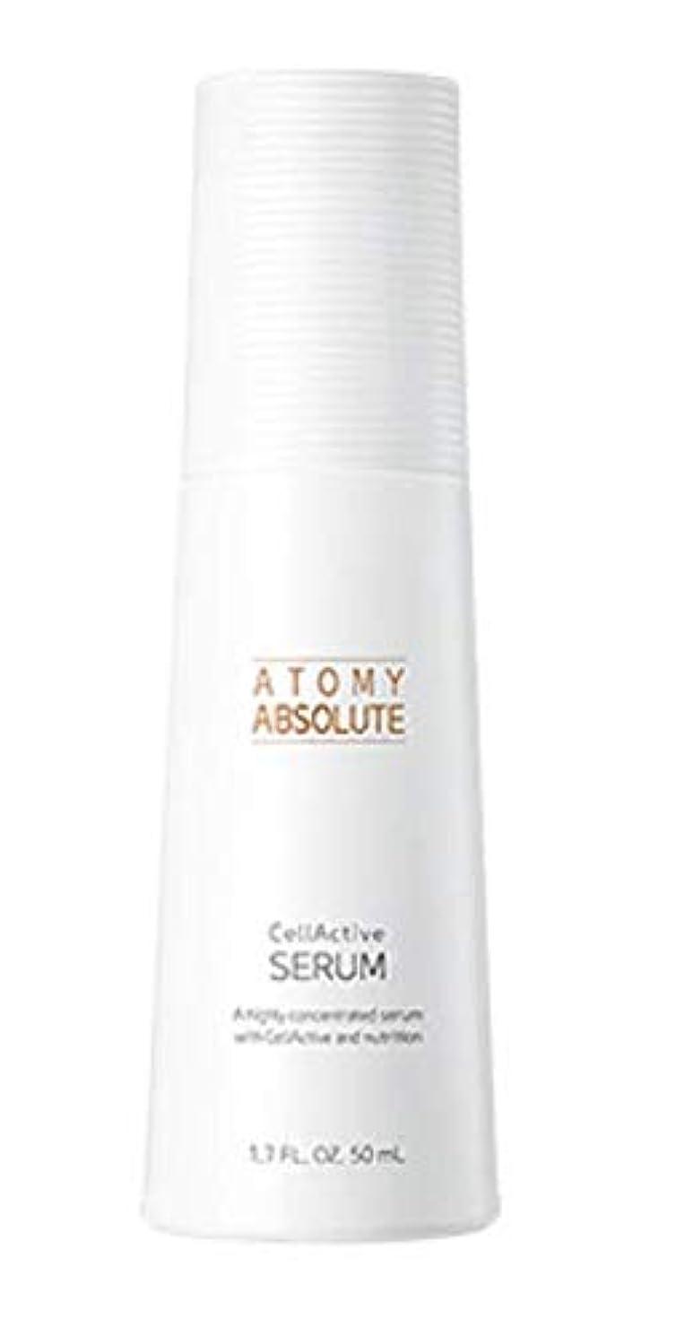 はがき姓メニューアトミエイソルート セレクティブ セーラム Atomy Absolute Celective Serum 50ml [並行輸入品]