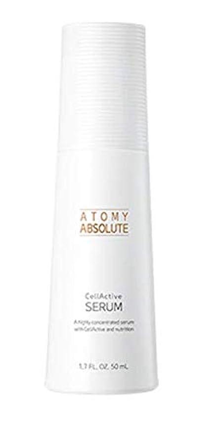分析的メインアリスアトミエイソルート セレクティブ セーラム Atomy Absolute Celective Serum 50ml [並行輸入品]