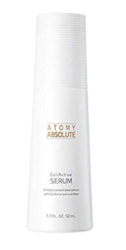 寄付幻滅する承認するアトミエイソルート セレクティブ セーラム Atomy Absolute Celective Serum 50ml [並行輸入品]