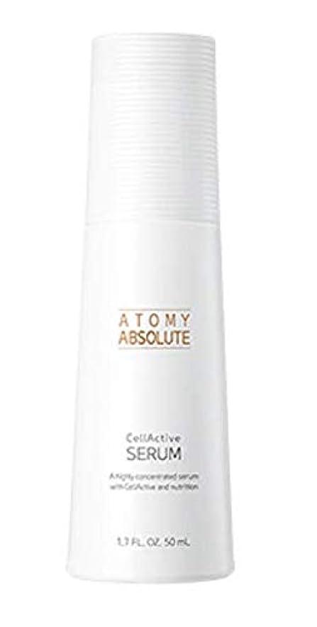 アレルギー性シュリンクそれぞれアトミエイソルート セレクティブ セーラム Atomy Absolute Celective Serum 50ml [並行輸入品]