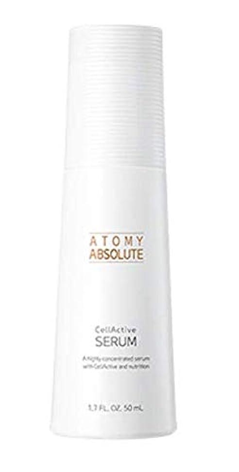 怠なボーナス天アトミエイソルート セレクティブ セーラム Atomy Absolute Celective Serum 50ml [並行輸入品]