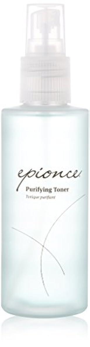 誘惑する最初に回答Epionce Purifying Toner - For Combination to Oily/Problem Skin 120ml/4oz並行輸入品