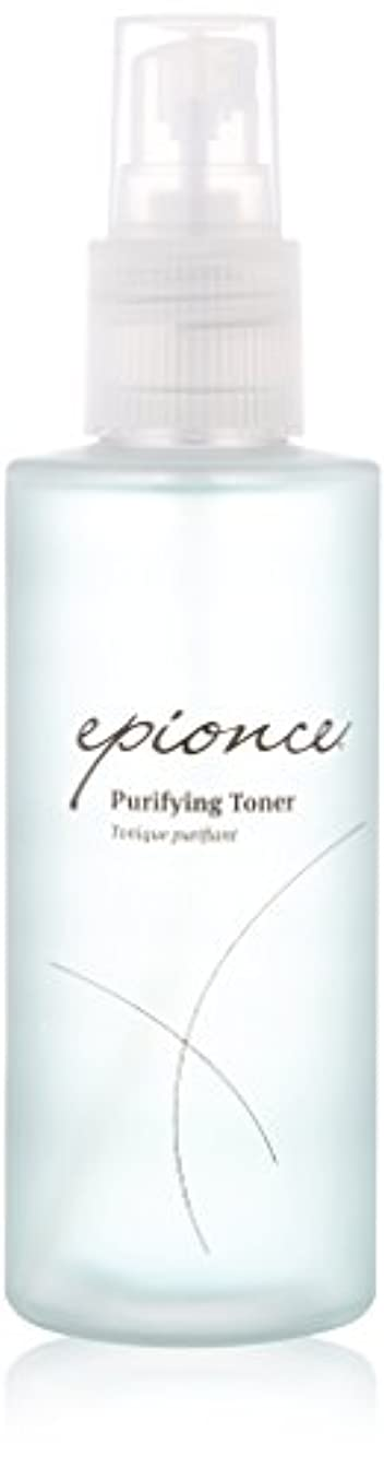 解釈気怠い後方Epionce Purifying Toner - For Combination to Oily/Problem Skin 120ml/4oz並行輸入品