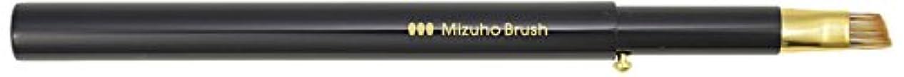柱フルーツよく話される熊野筆 Mizuho Brush スライド式アイブロウブラシ 黒