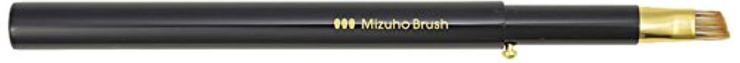 精査する最後の食事熊野筆 Mizuho Brush スライド式アイブロウブラシ 黒