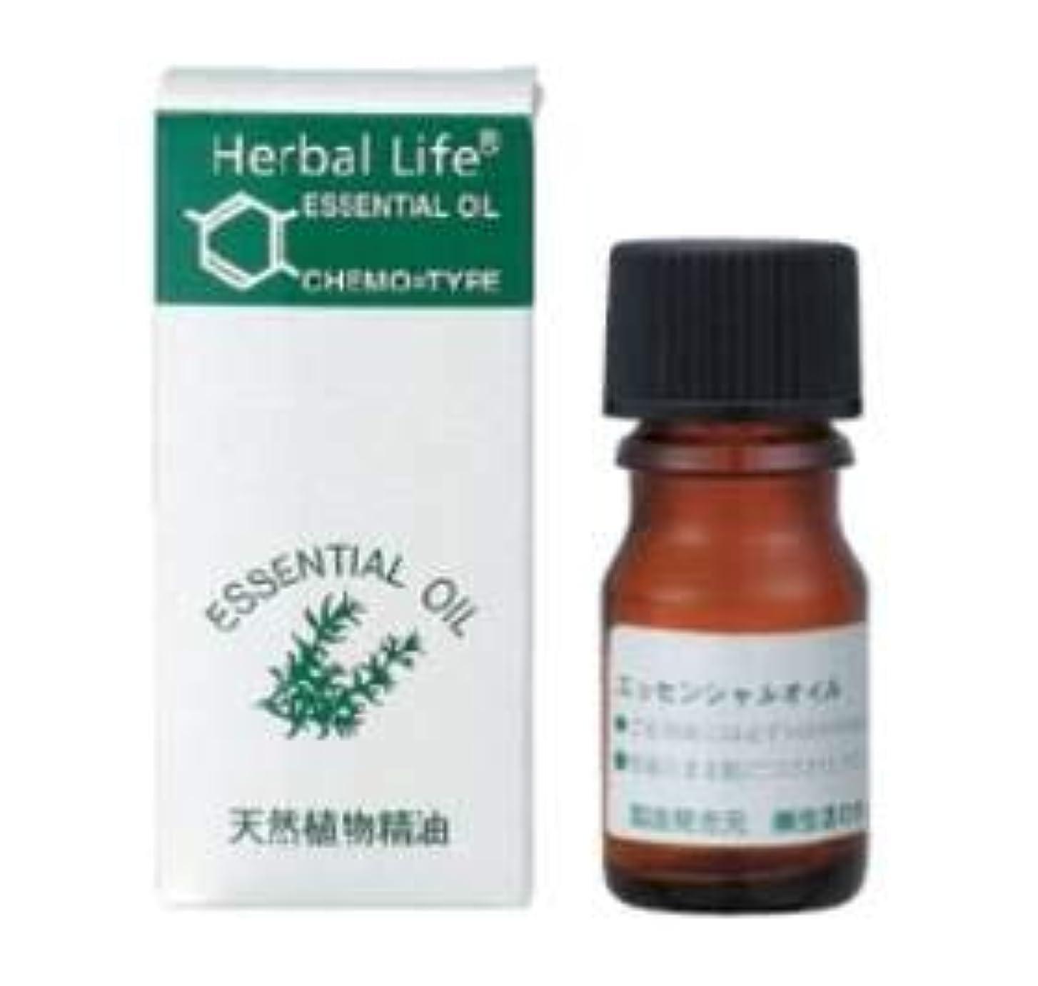 生活の木 エッセンシャルオイル グレープフルーツ(フロクマリンフリー)(3ml)