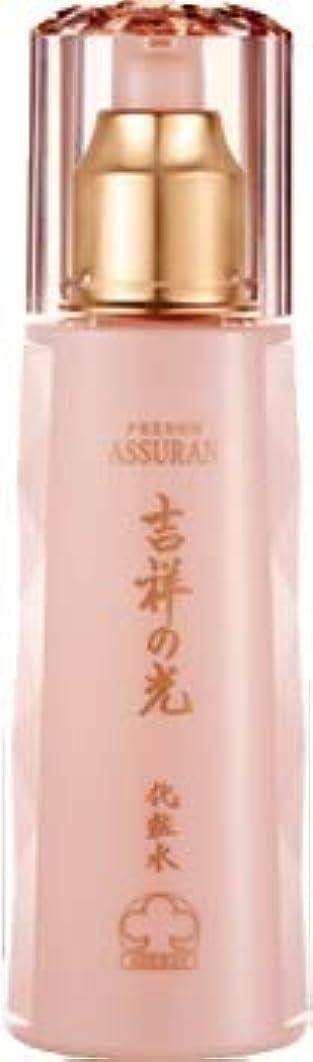 【ポンプ付】 アシュラン 吉祥の光 化粧水 180ml プラノアシュラン 021