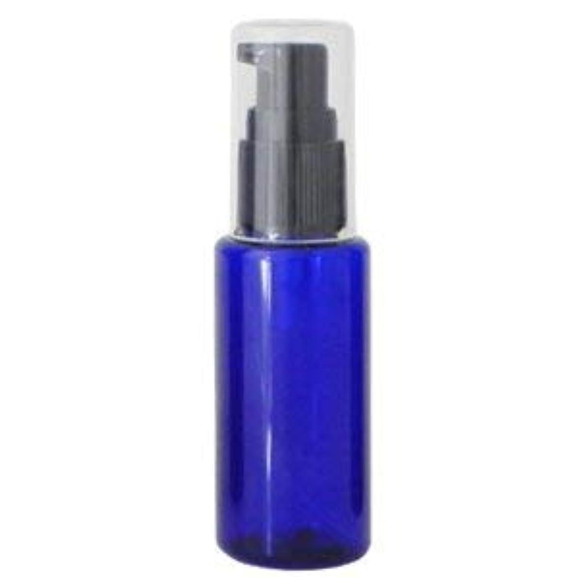 イタリック規制絶望PETボトル ポンプ コバルトブルー 青 50ml