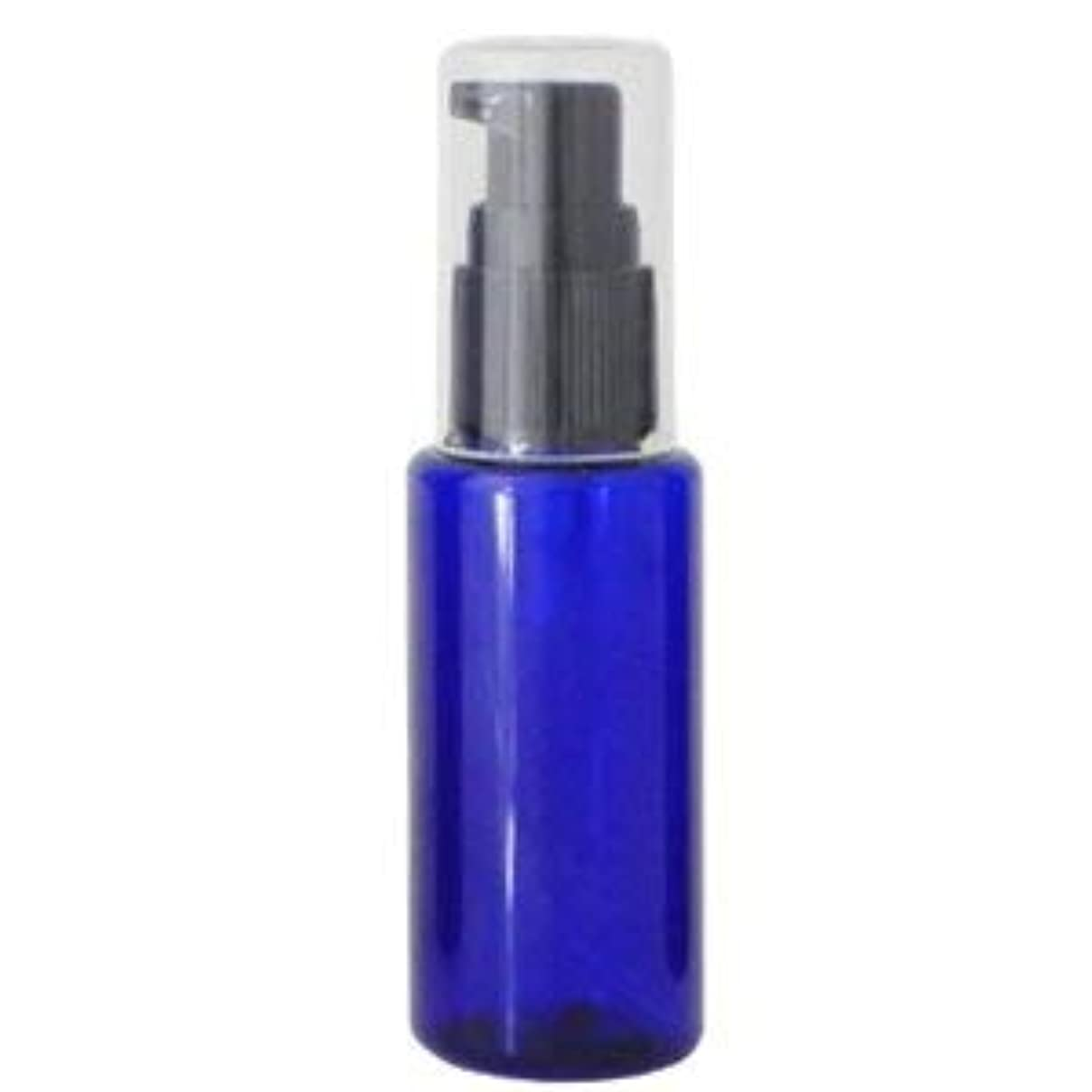 暖かさ王族憂鬱なPETボトル ポンプ コバルトブルー 青 50ml