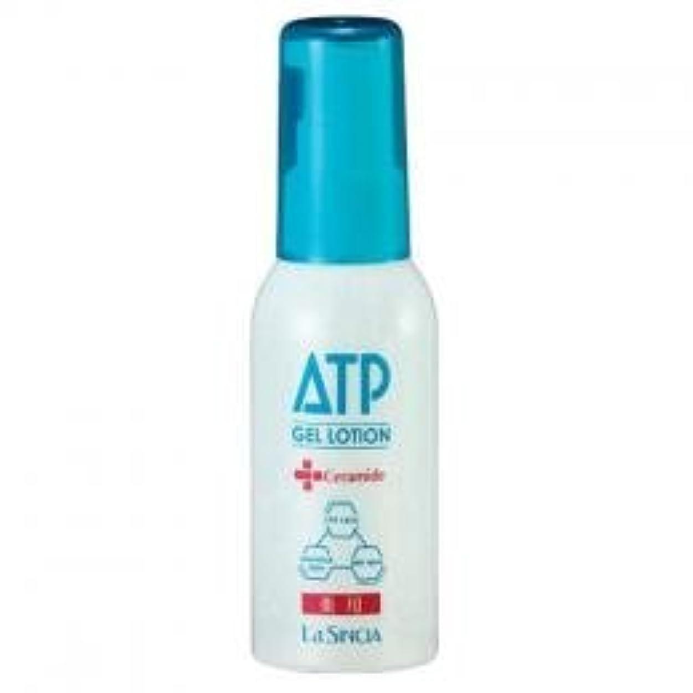 薬用ATP ゲルローション 50ml (全身?頭皮?頭髪用保湿ローション) [医薬部外品]