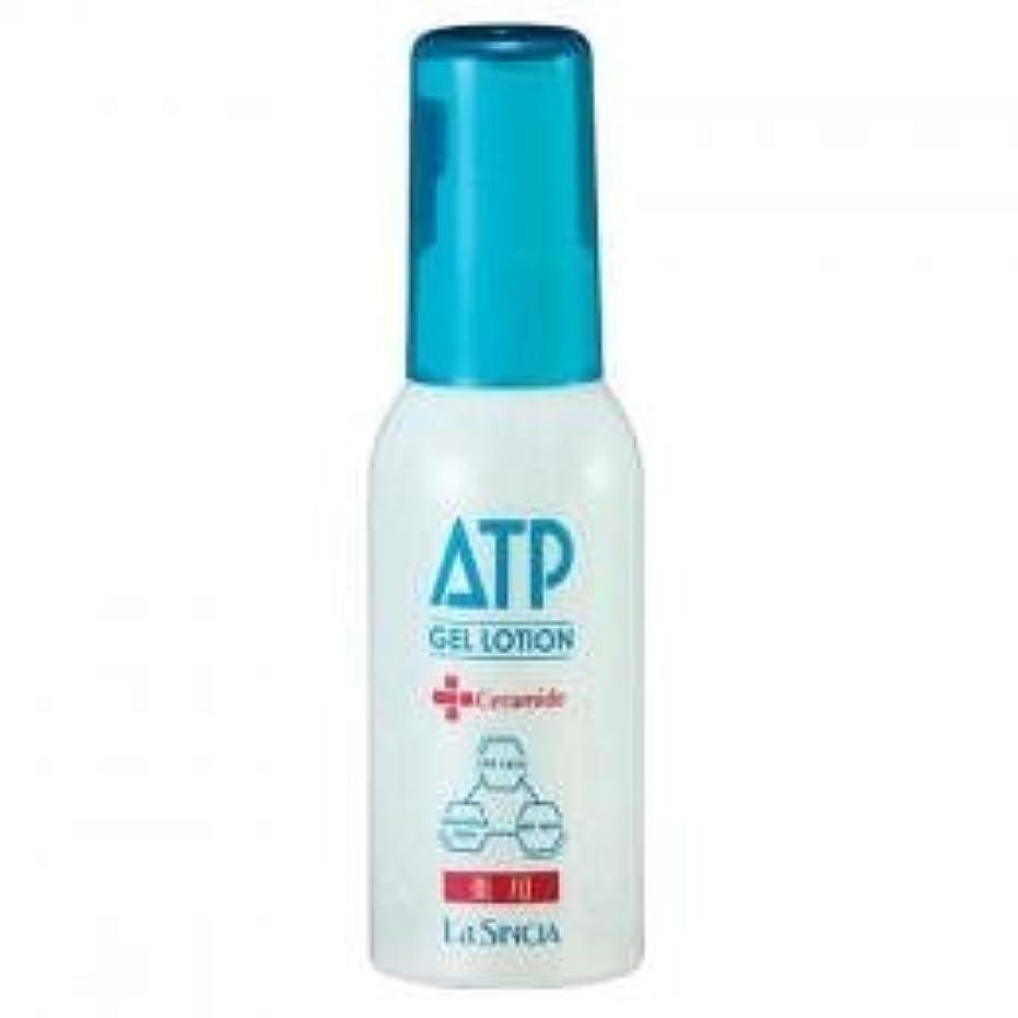 ジャベスウィルソンヒロイックうれしい薬用ATP ゲルローション 50ml (全身?頭皮?頭髪用保湿ローション) [医薬部外品]