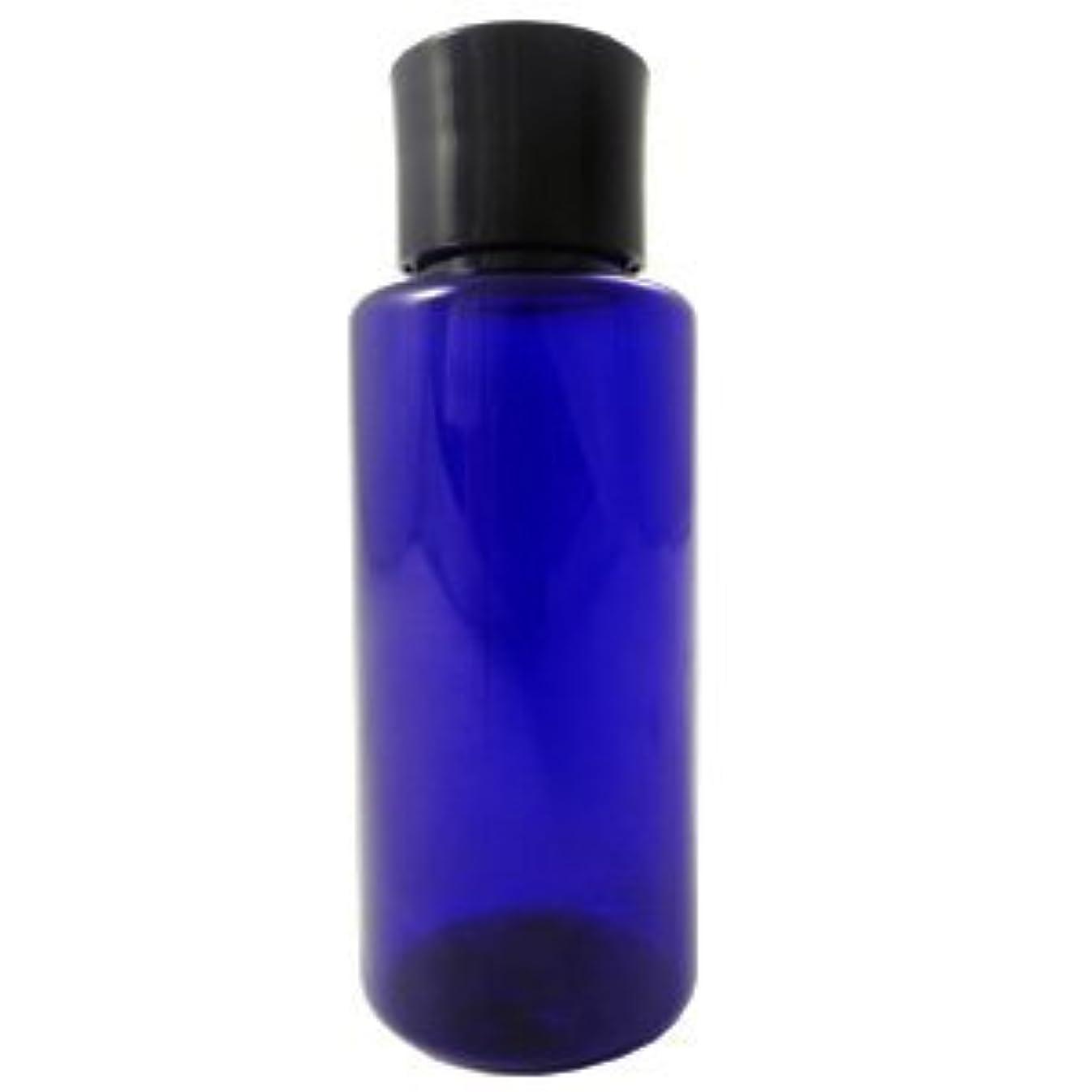 ブレイズ動作ファイアルPETボトル コバルトブルー 青 50ml 化粧水用中栓