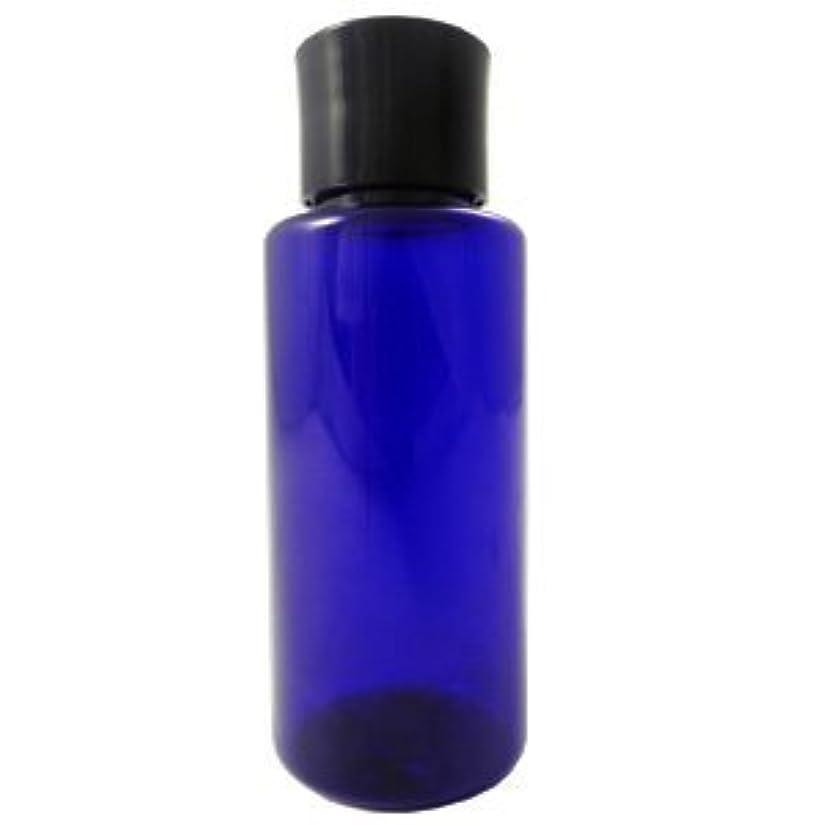 あご説得力のある外側PETボトル コバルトブルー 青 50ml 化粧水用中栓
