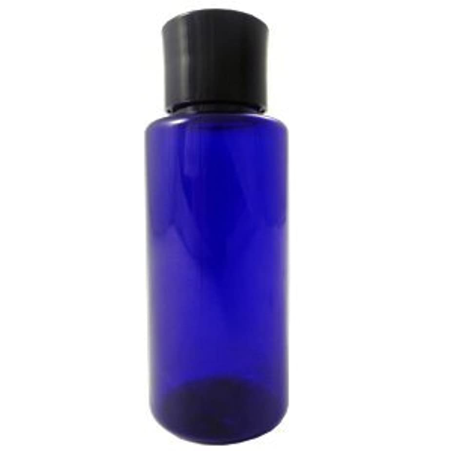 ソロホイストインストールPETボトル コバルトブルー 青 50ml 化粧水用中栓