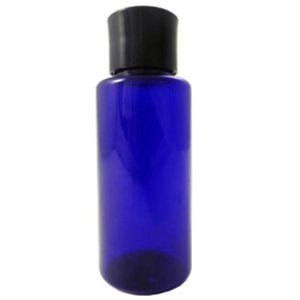 発掘一般的な委任するPETボトル コバルトブルー 青 50ml 化粧水用中栓
