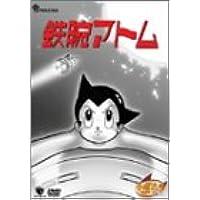 鉄腕アトム DVD-BOX(6)~ASTRO BOY~