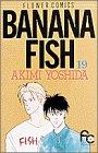 Banana fish (19) (別コミフラワーコミックス)の詳細を見る