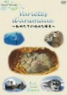 NHK DVD Variete d'animaux-動物たちの愉快な風景-