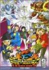 デジモンフロンティア Vol.9 [DVD]