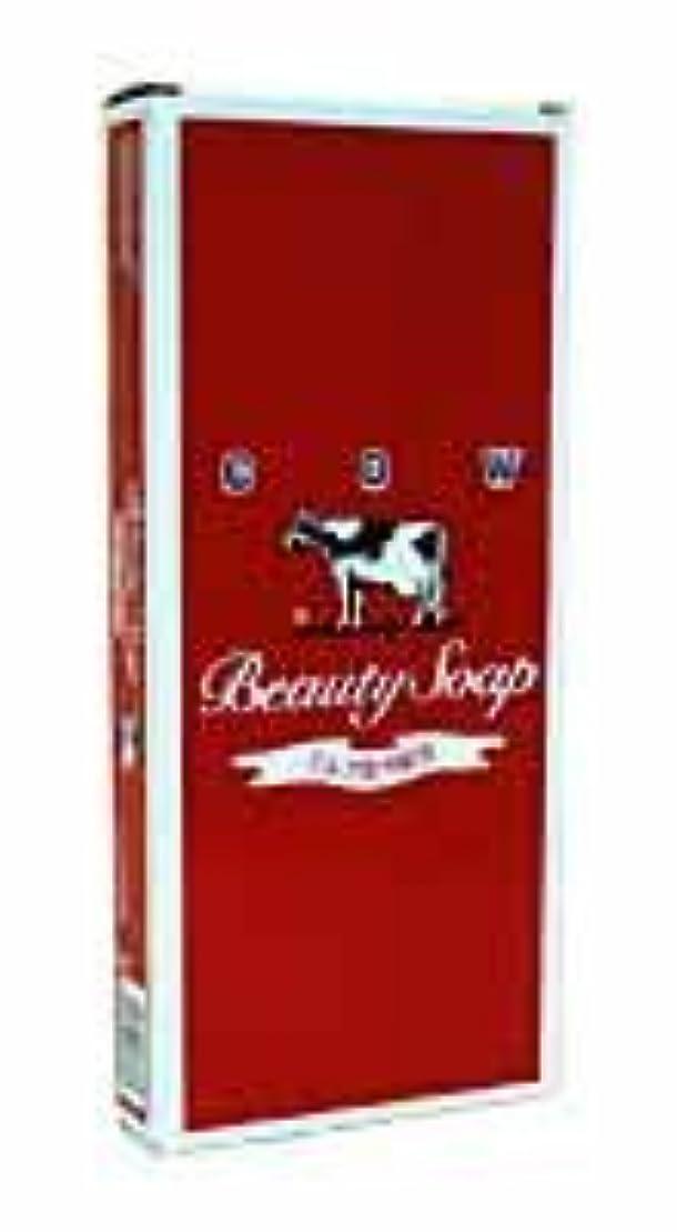 柔らかさ寛容な数字牛乳石鹸 赤箱 6個入