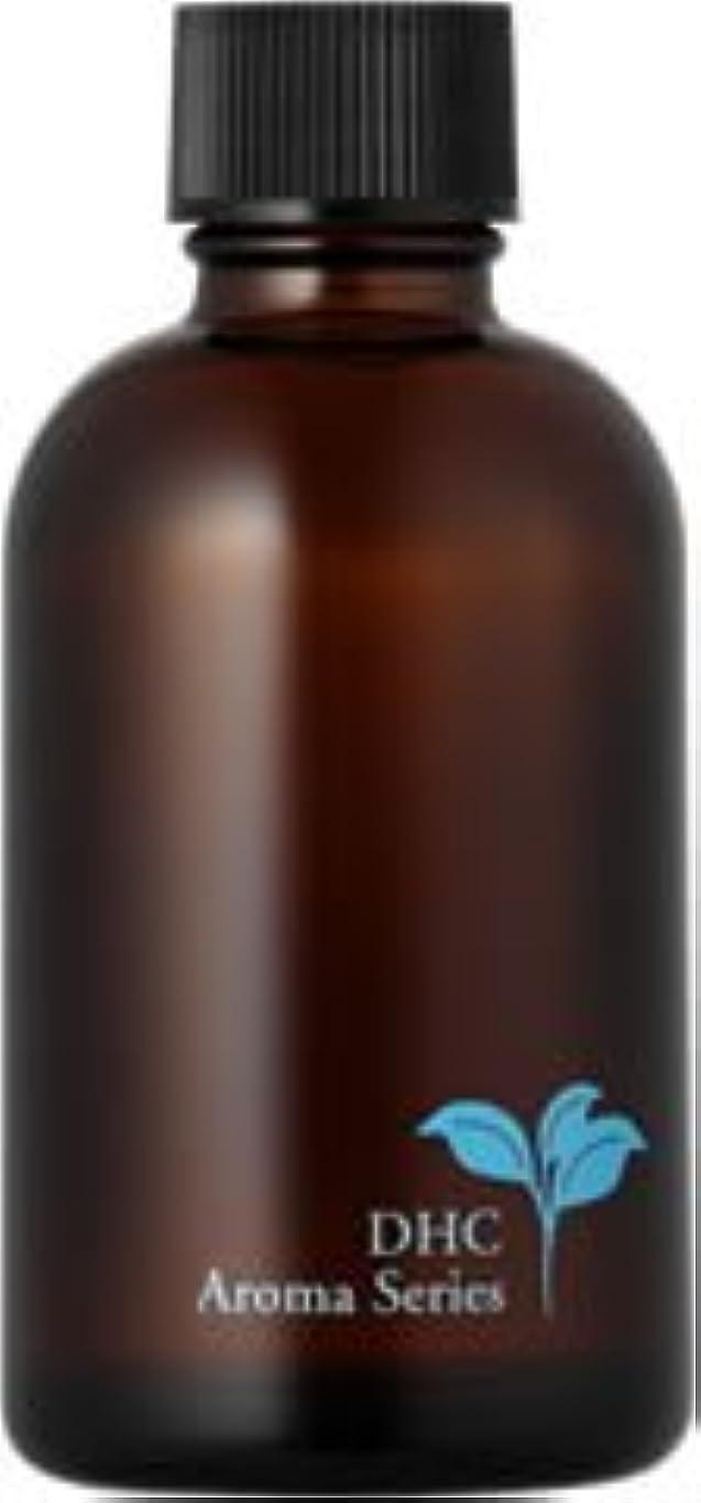 バブルしたい基礎DHCアロマ保存用ボトル 60mL
