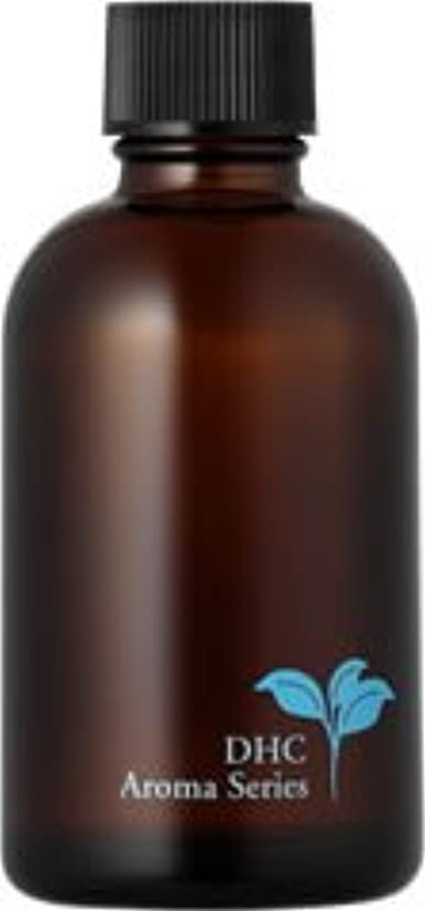DHCアロマ保存用ボトル 60mL