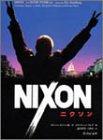 ニクソン (竹書房文庫)