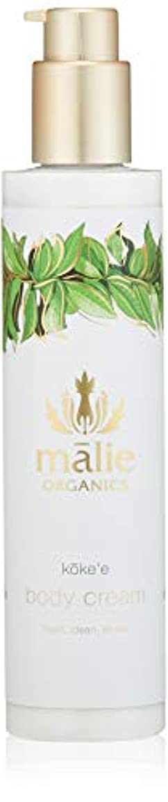 クリスチャンロール吐き出すMalie Organics(マリエオーガニクス) ボディクリーム コケエ 222ml