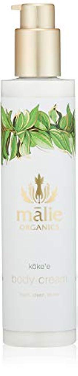 ポルトガル語第二に抑圧するMalie Organics(マリエオーガニクス) ボディクリーム コケエ 222ml