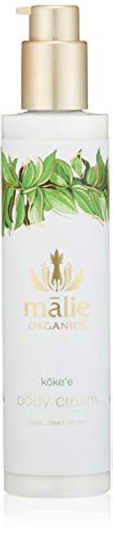 ワーム豊かな歩道Malie Organics(マリエオーガニクス) ボディクリーム コケエ 222ml