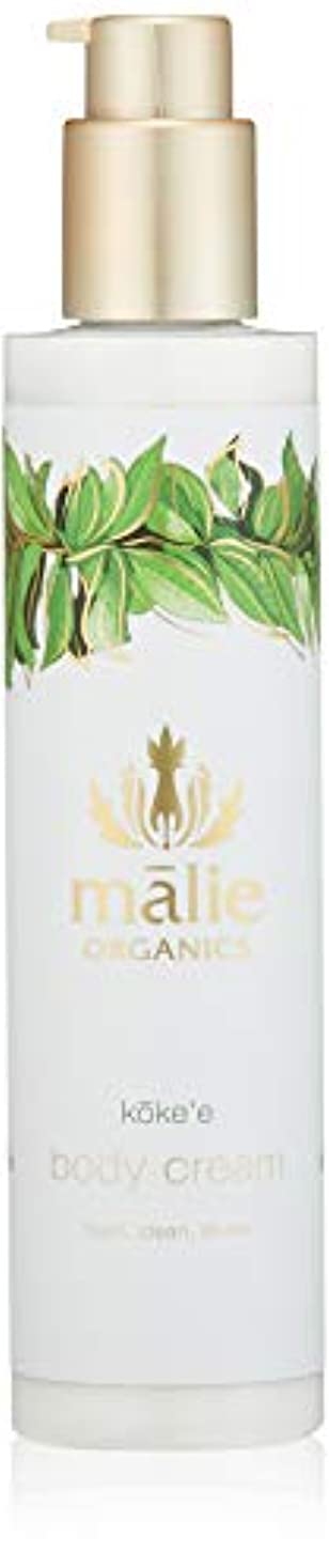 スクラップブックタウポ湖一元化するMalie Organics(マリエオーガニクス) ボディクリーム コケエ 222ml