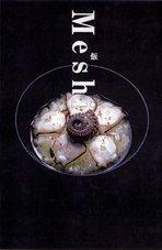 Meshi 飯の詳細を見る