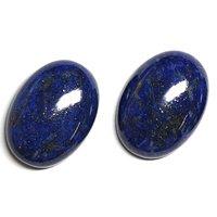 [해외](타원형 카보 숑 30.0x22.0mm 전후) & lt; br & gt; 청금석의 합리적인 루스 스톤/(Oval cabochon around 30.0 x 22.0 mm) & lt; br & gt; Reasonable and loose stone of lapis lazuli