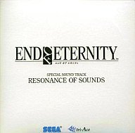 END OF ETERNITY エンドオブエタニティ SPECIAL SOUND TRACK RESONANCE OF SOUNDS