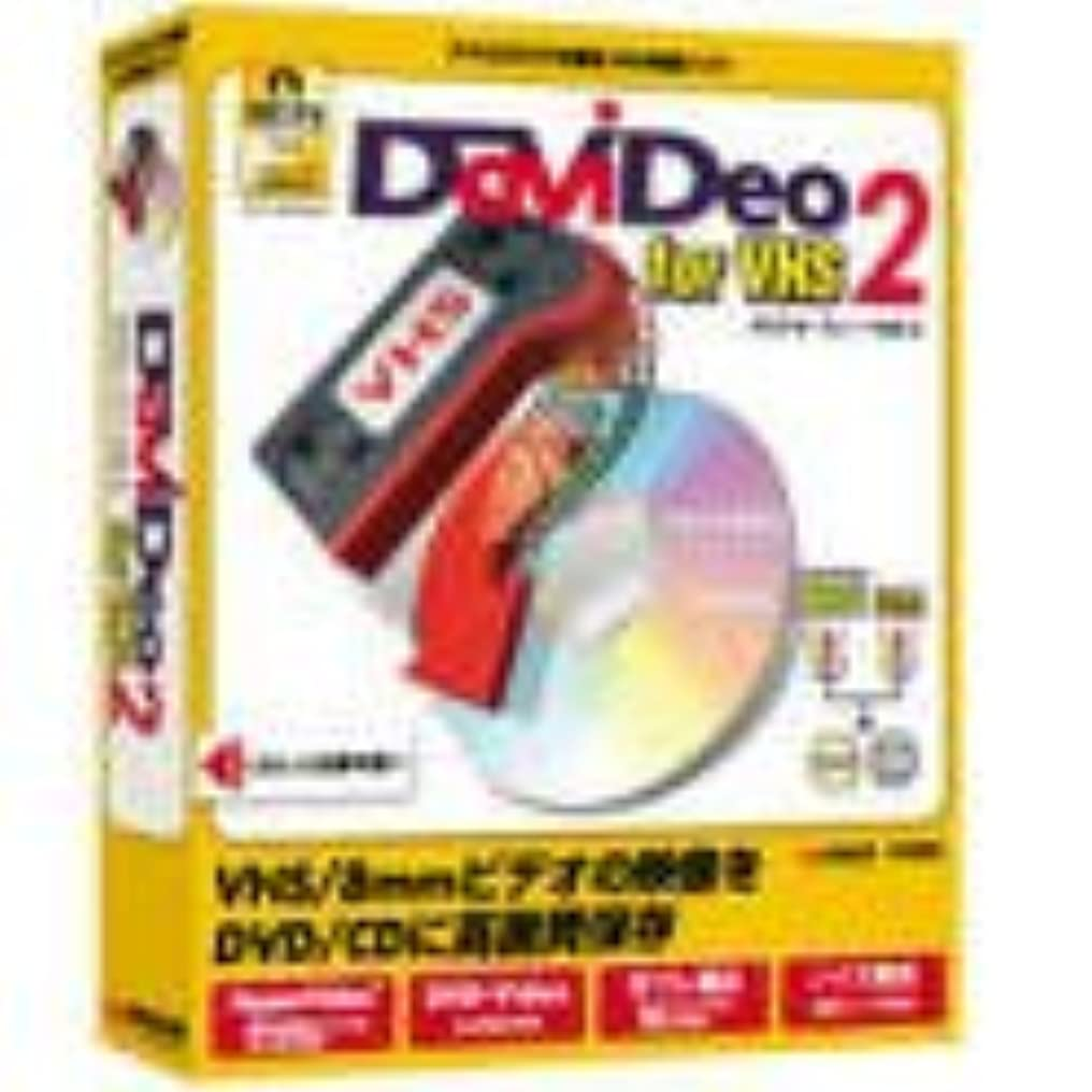 DaVideo for VHS 2