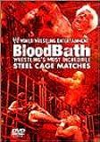 WWE ブラッド・レスリング [DVD]